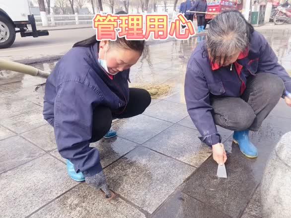 黃陵煤電實業公司:環境衛生大整治