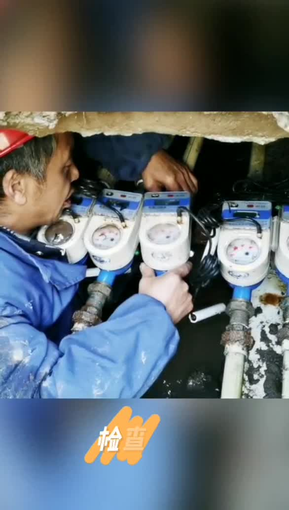 黃陵煤電實業公司:幸福生活  默默堅守