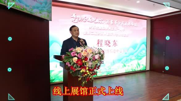 陜西農業品牌網上線一周年暨第二屆陜西網上茶博會展館上線!