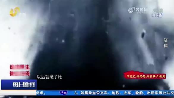 """95岁一等功老兵深藏功名72年 """"人民功臣""""牌匾放家中"""