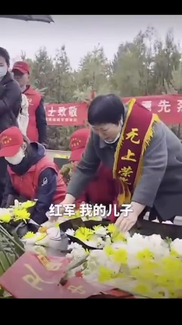 泪目!陈红军墓前孩子第一次见到爸爸