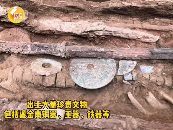 陕西发现1座完整西汉墓葬出土大量珍贵文物