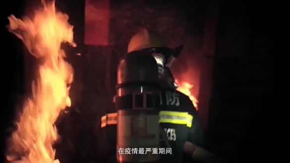 苏金标-用忠诚书写无畏的消防人生