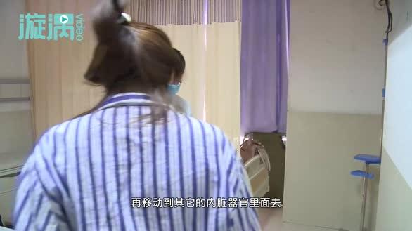 42岁女子腰椎间隙藏生锈尖针,就医取出已经断成2截