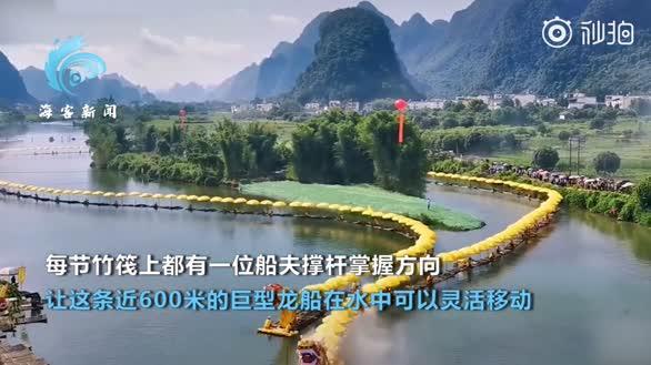 600米超长龙船现身广西阳朔,网友:端午龙船版贪吃蛇