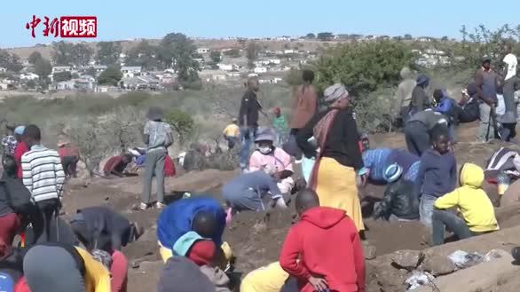 南非民众不顾疫情挖钻石 官方鉴定:石英石