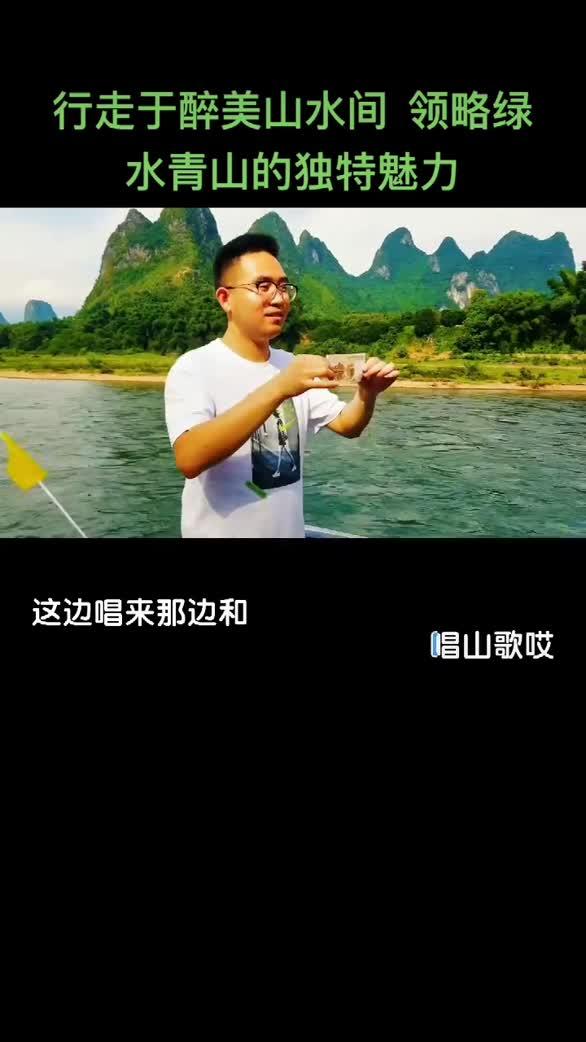 游漓江,见证桂林最美的山水