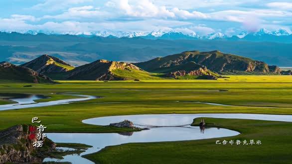 遇见,新疆巴音郭楞蒙古自治州