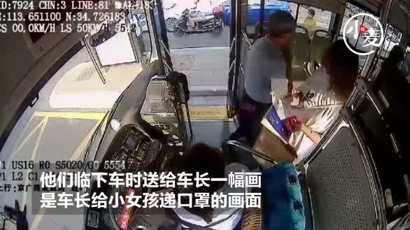 小女孩口罩断开公交车长送备用口罩,乘客作画定格暖心瞬间