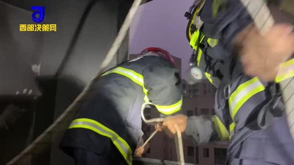 家中起火男子带孕妻躲空调外机,获救后含泪致谢当场要下跪