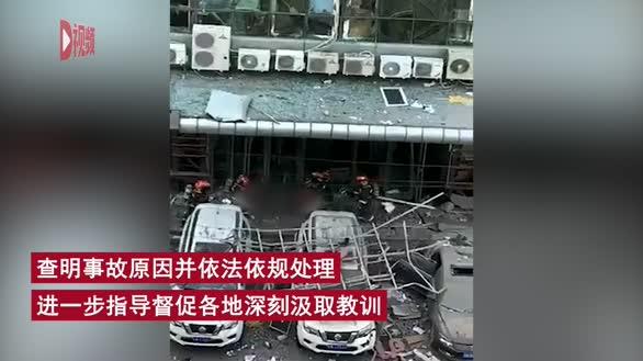 沈阳饭店燃气爆炸已致3人死亡,住建部工作组赴沈阳爆炸现场